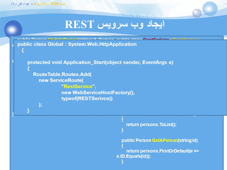 ایجاد وب سرویس REST [DataContract] public class Person { [DataMember]